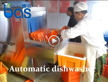 BSQ770 Automatic dishwasher