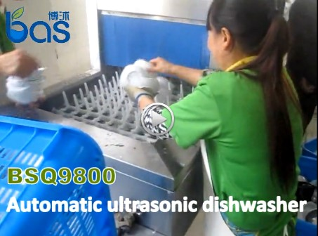 BSQ9800 automatic ultrasonic dishwasher