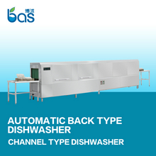 BS360B Rack Conveyor dishwasher with dryer