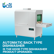 BSH80 return hood type dishwasher