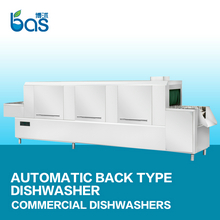 flight type dishwasher BS5600A