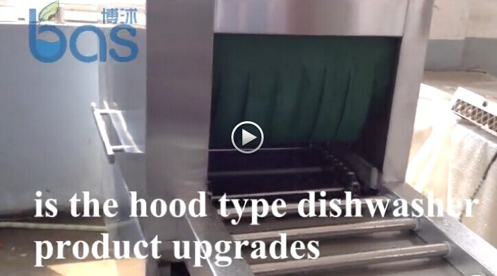 BSH80 automatic back type dishwasher