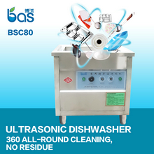 BSC80 Ultrasonic commercial dishwasher