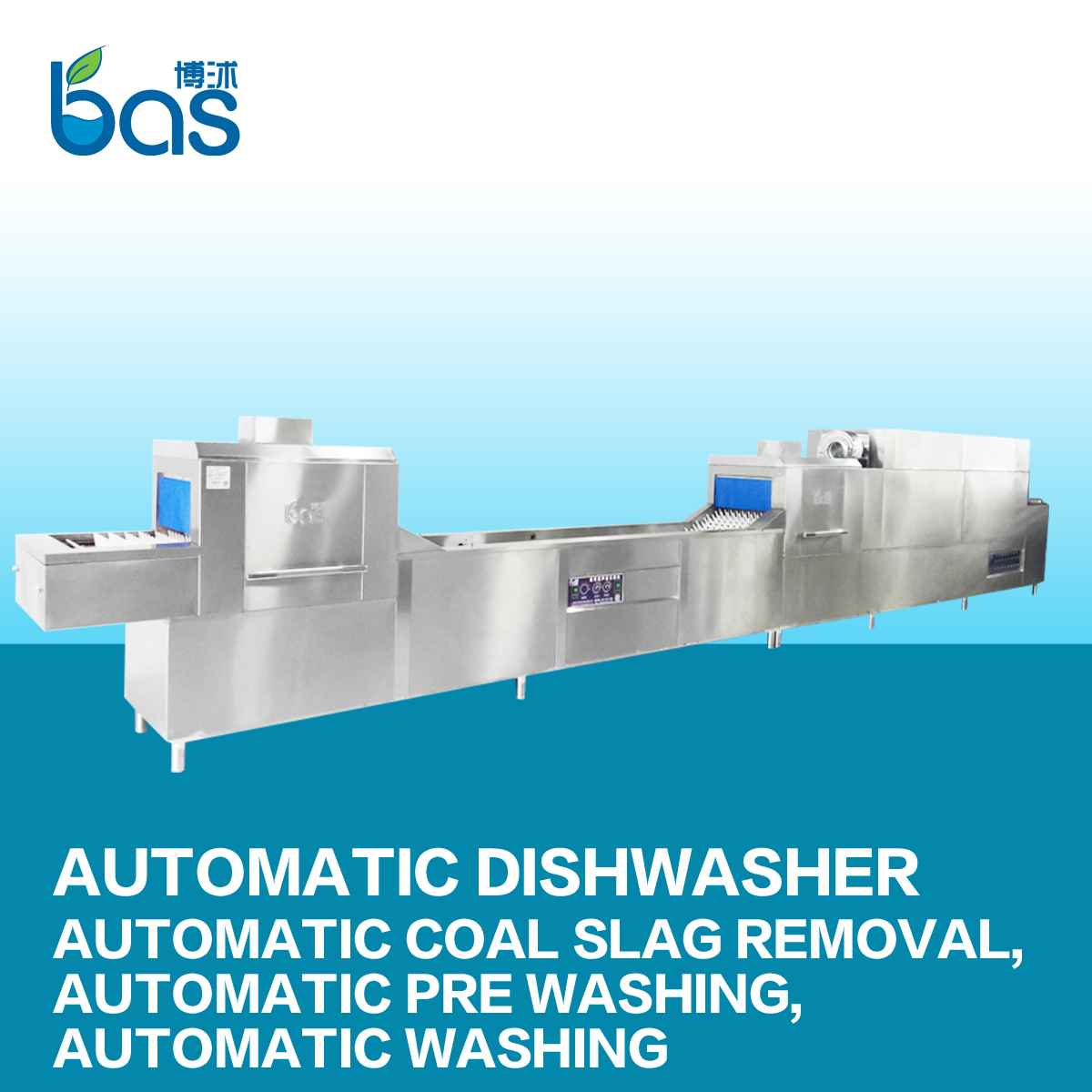 BSQ9800 fully automatic ultrasonic dishwasher