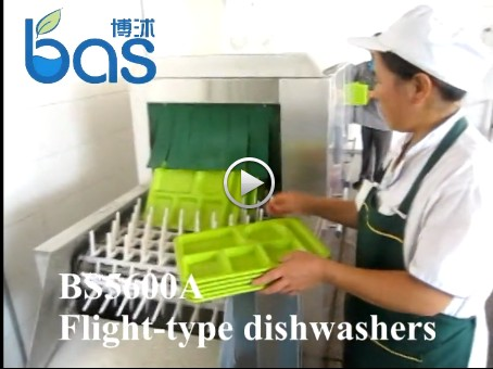 BS5600A Flight type dishwasher