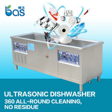 good price ultrasonic dishwasher BSC200B