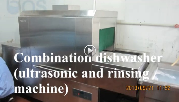BSC130 and BS220Combination dishwasher
