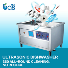 hotel ultrasonic dishwasher BSC13A